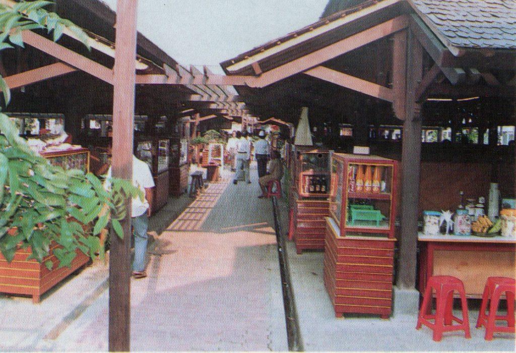 Los kaki lima Citra Niaga Samarinda 1987