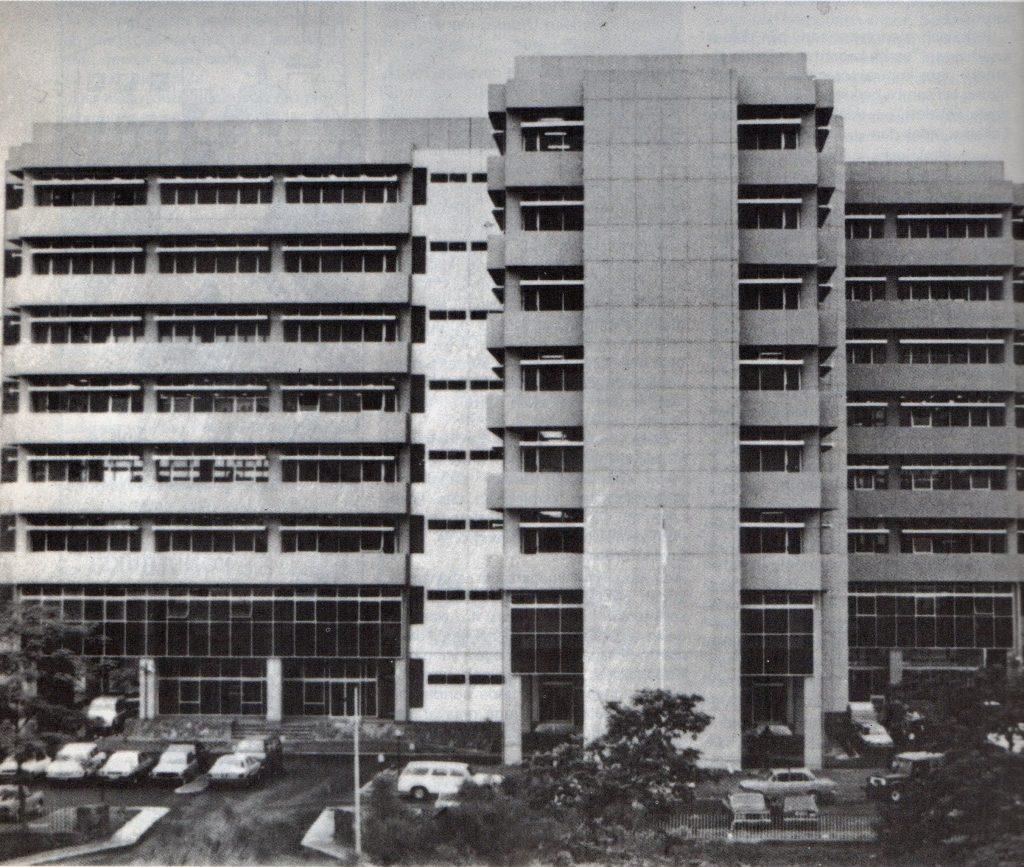 Gedung Kementerian ATR/BPN pada tahun 1983. Eks Gedung Ditjen Tata Ruang Kementerian PU