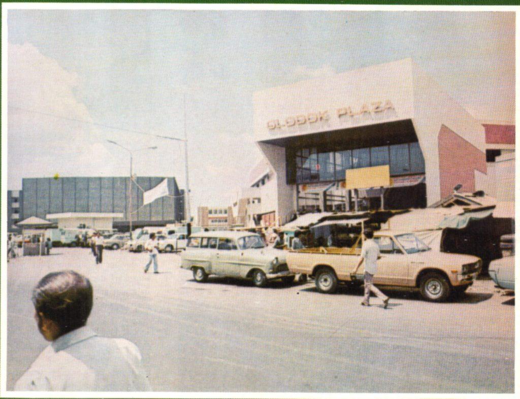 Glodok Plaza Jakarta 1977