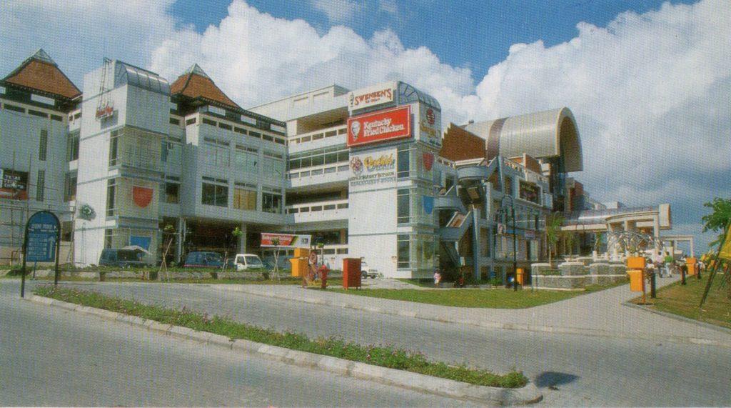 Hi-Tech Mall Surabaya, saat itu bernama Mall THR Surabaya