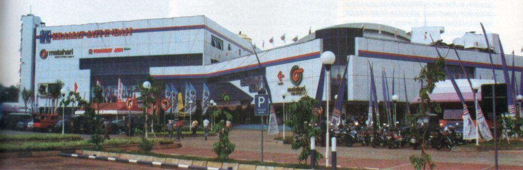 Lippo Plaza Kramat Jati atau Kramat Jati Indah, Jakarta - Juni 1988