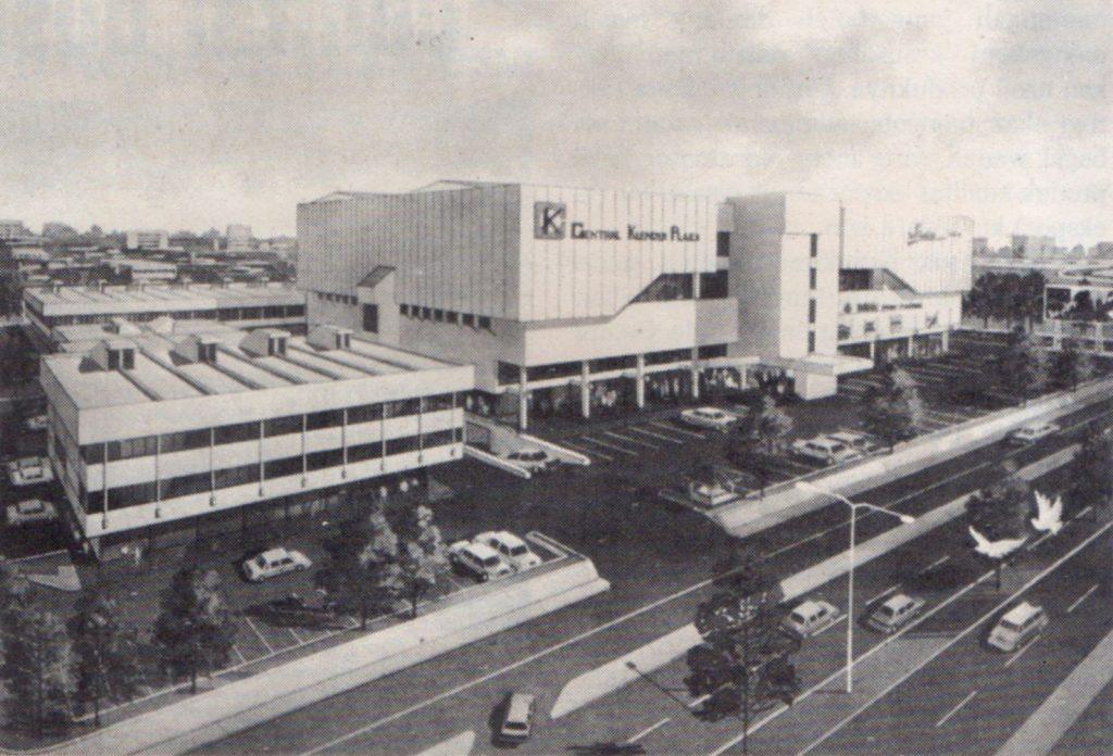 City Plaza Klender, Klender Mall, Mal Klender, Central Klender Plaza sebelum dibakar