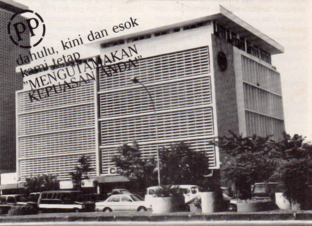 Gedung PT PP sebelum dibongkar dan dibangun Plaza Bank Index, Jakarta 1980an.