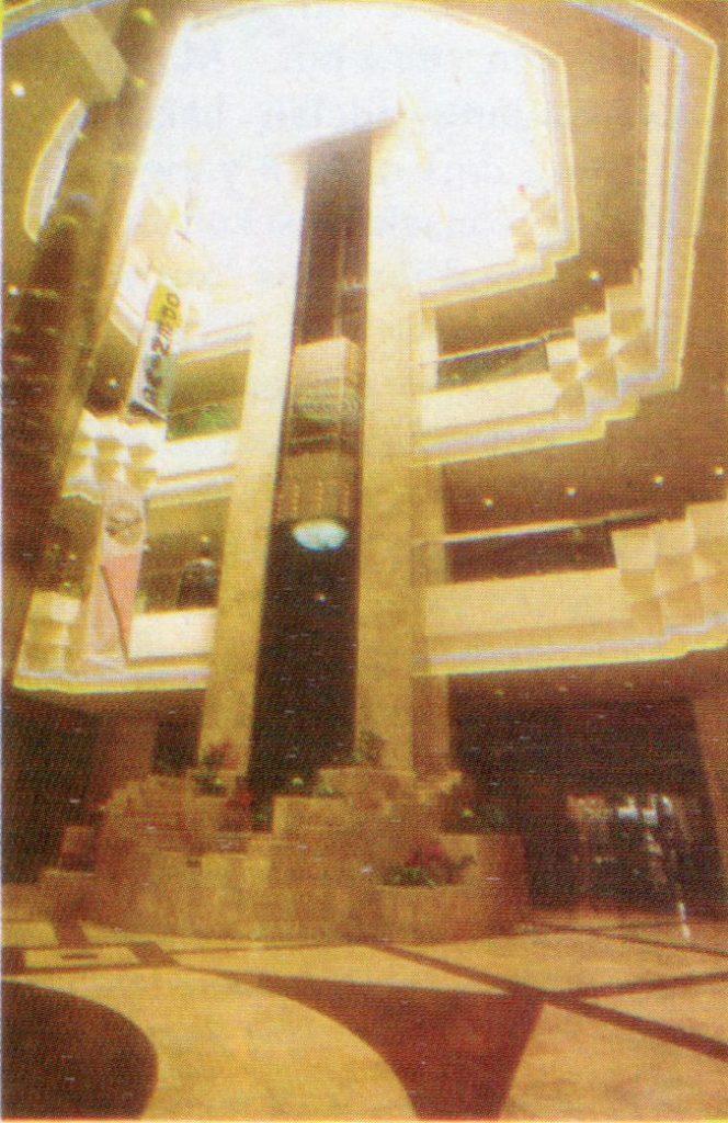 Atrium Bandung Indah Plaza
