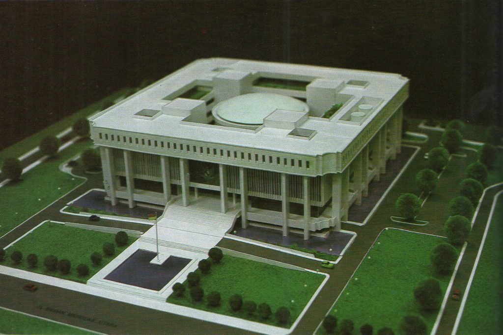 Gedung Mahkamah Agung awal - Arkonin/IAI