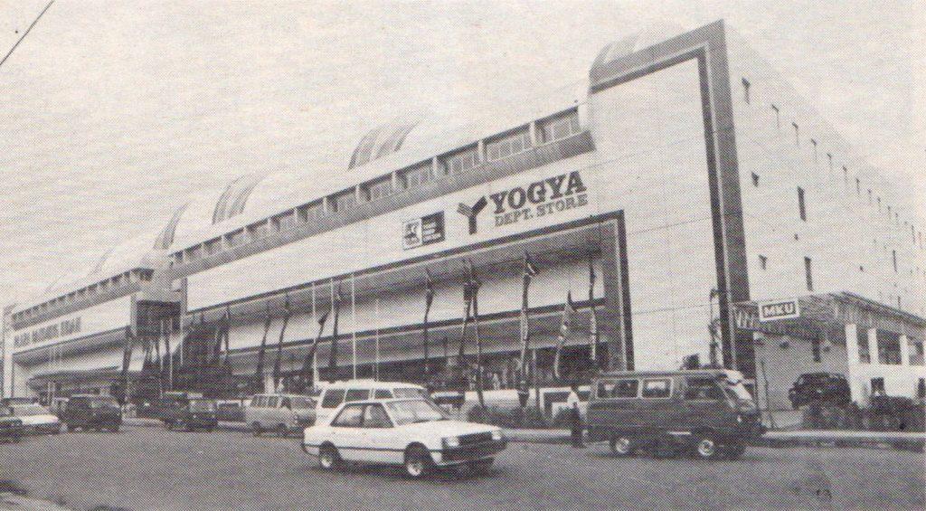 Bandung Indah Plaza jadoel 1990an