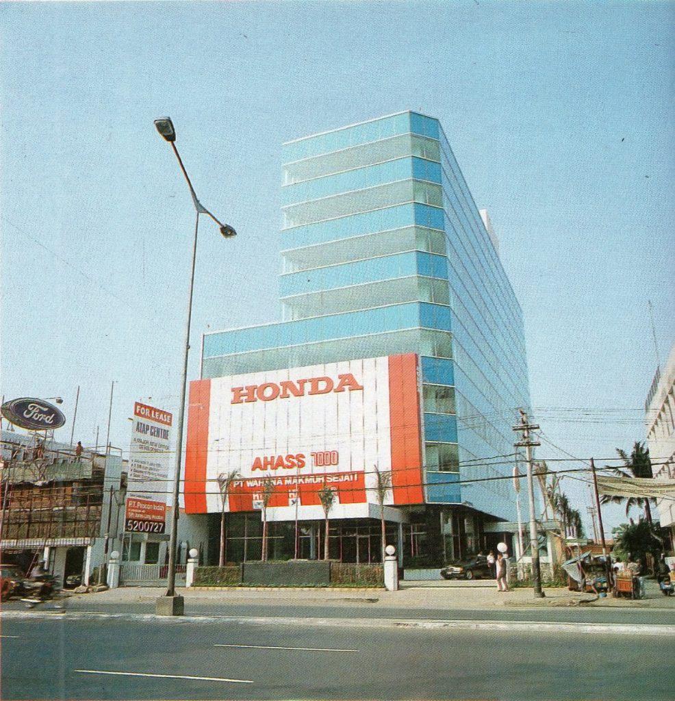 Gedung Wahana Artha