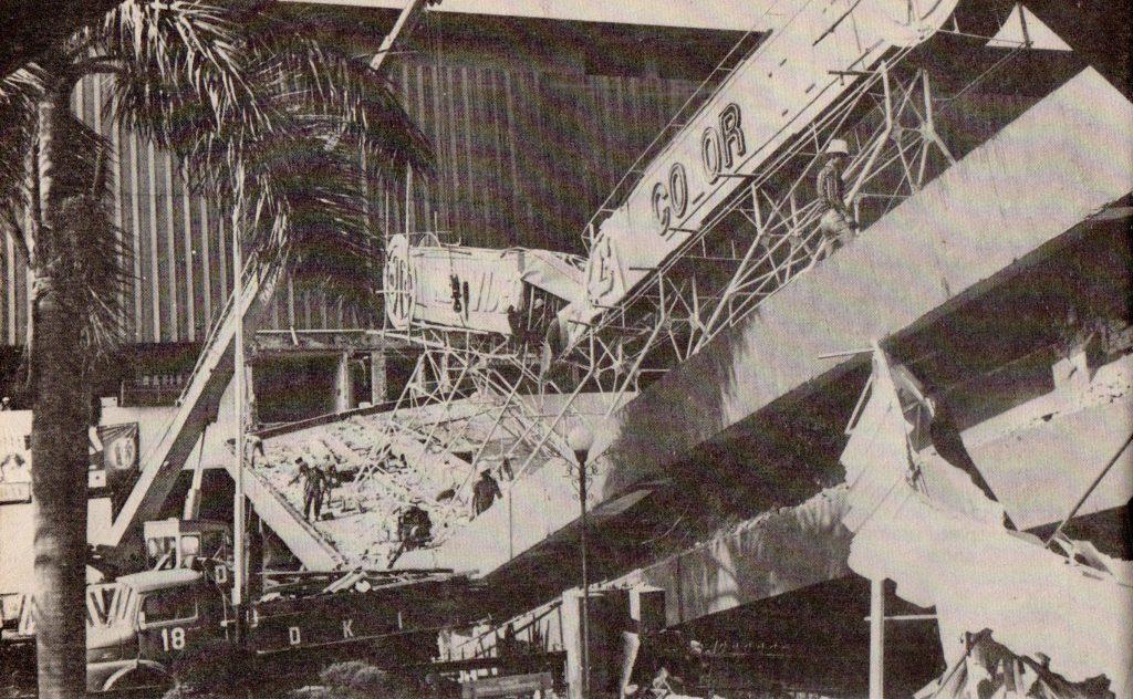 JPO Sarinah-Djakarta Theatre Rubuh 1981